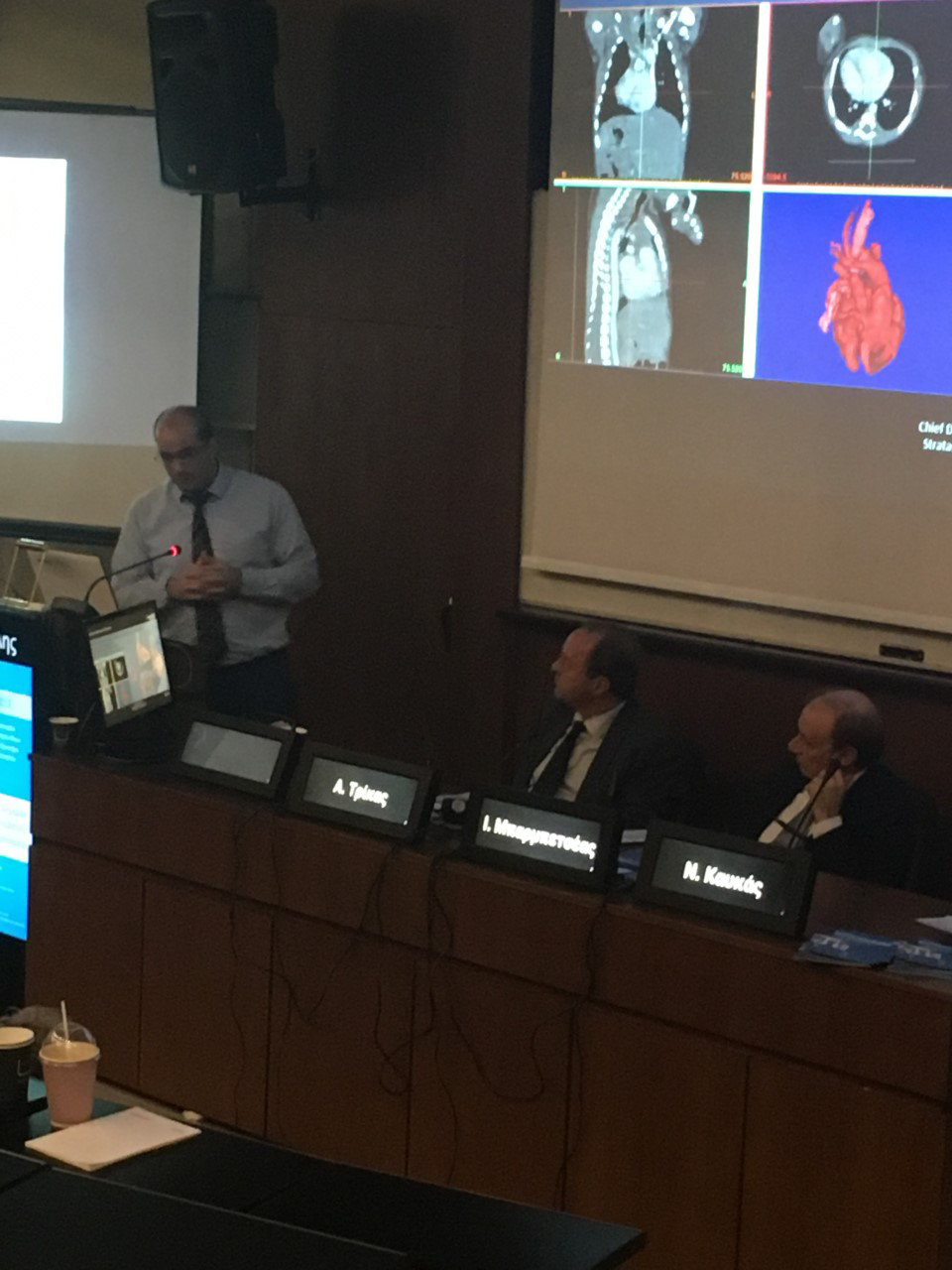 3D Life participates in Interventional Cardiology Conference